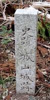 Dscn1897